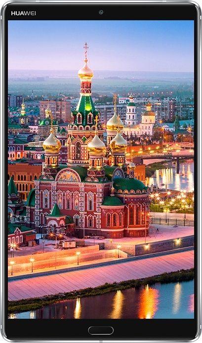 HUAWEI MediaPad M5 8 4/64GB LTE